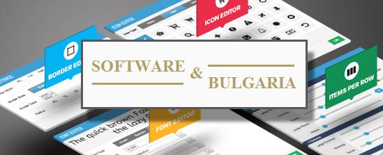 Софтуер България – онлайн продажба на счетоводен софтуер